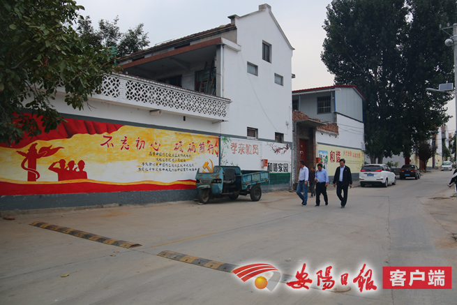 上庄村的街道.png