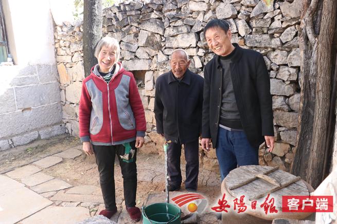 林州饮水2.png