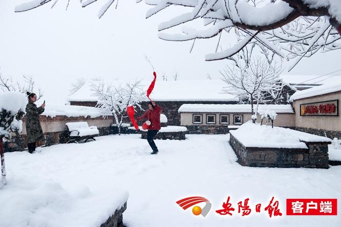 IMG_6861_爱奇艺-7.JPG