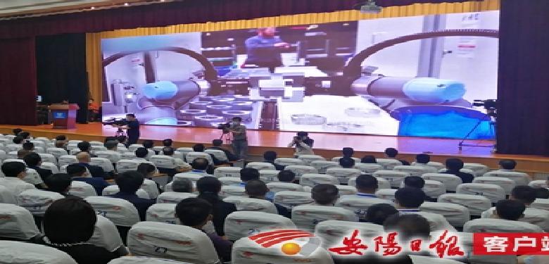 2020安阳招商大会:现场签约项目89个,总投资1220.7亿元!