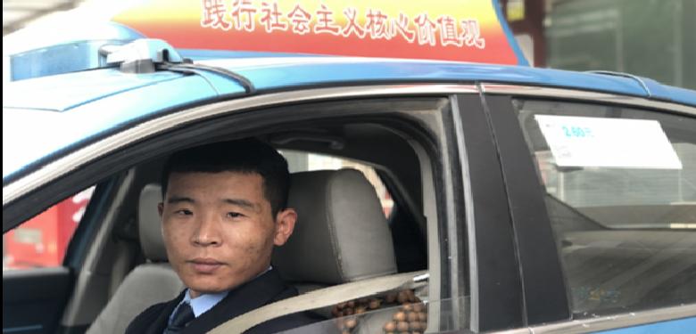 在广州救急扶危的安阳籍的哥邵小魁:如果有下次,我还这样做